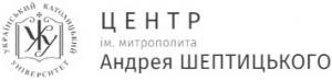Центр ім. митрополита Андрея Шеприцького