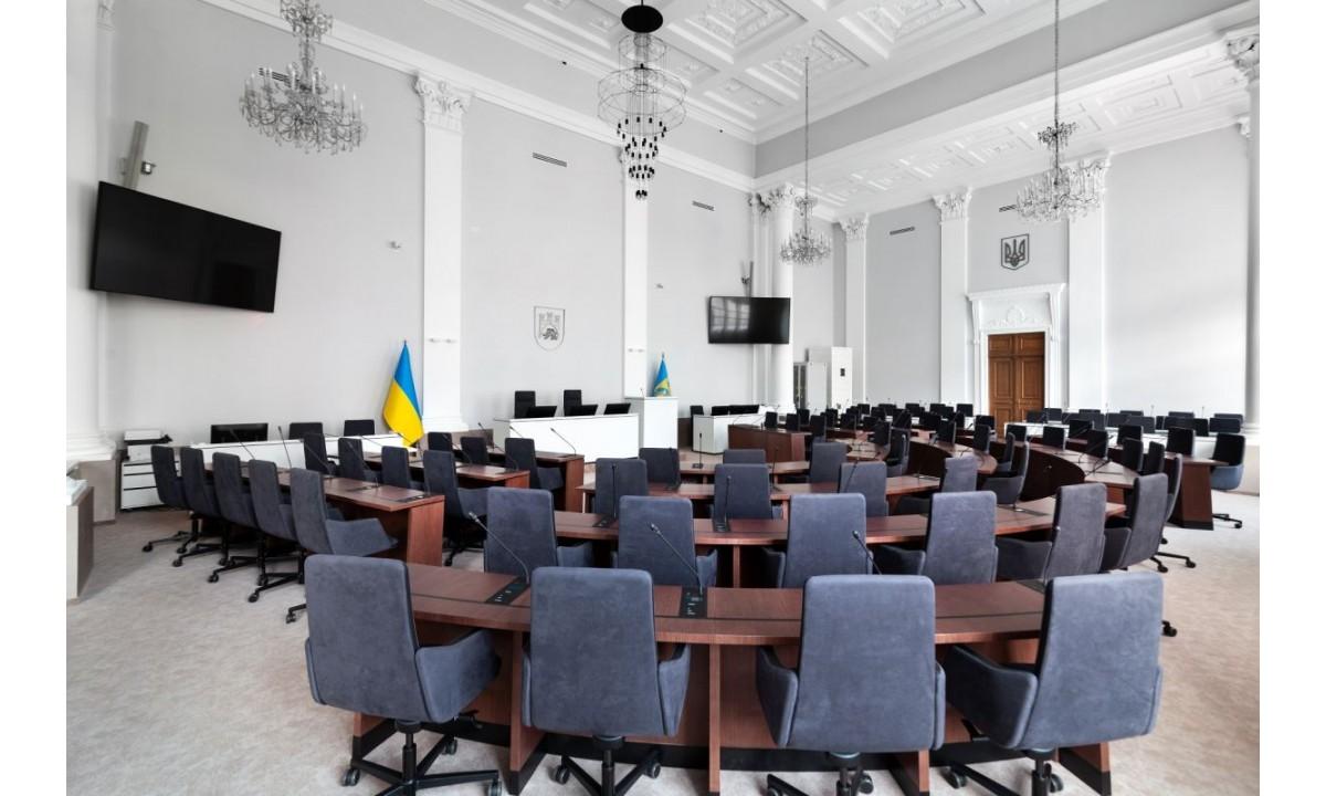 Велика сесійна зала у Львівській міській раді