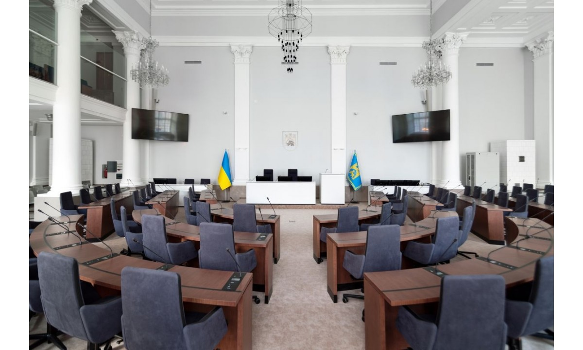 Large session hall in Lviv City Council